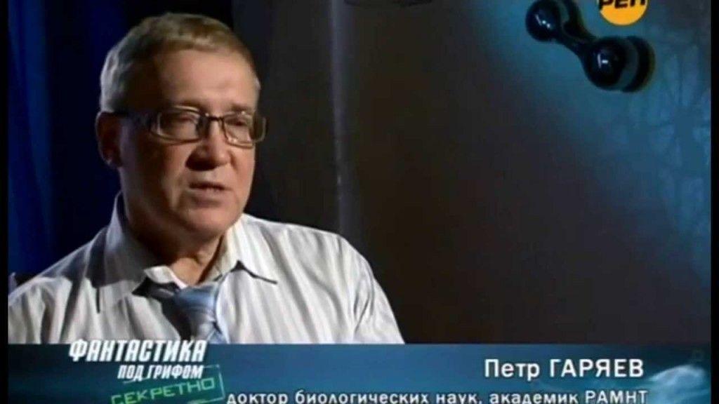 Peter Garjajev